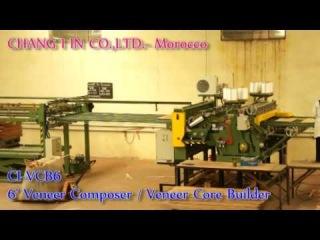6 Veneer Cmposer / Veneer Core Jointer Installation at Morocco (March 2014)