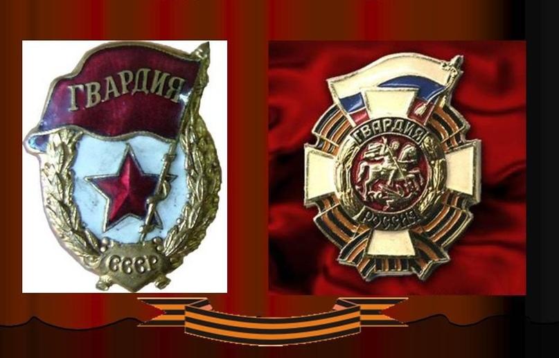 2 сентября отмечается День российской гвардии. Этот праздник установлен в 2000 г...