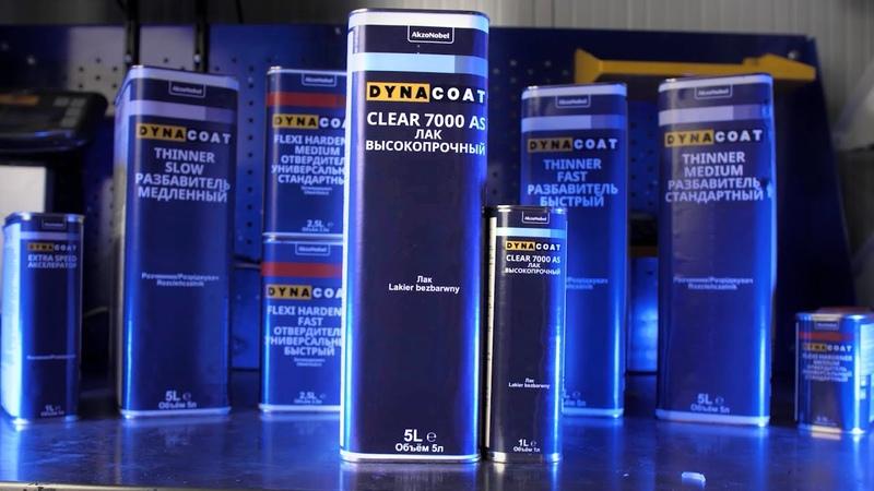 Применение Dynacoat Clear 7000