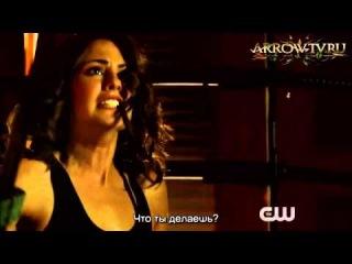 Arrow 3x03 Extended Promo Corto Maltese (HD) Season 3 Episode 3 (Рус.суб.)