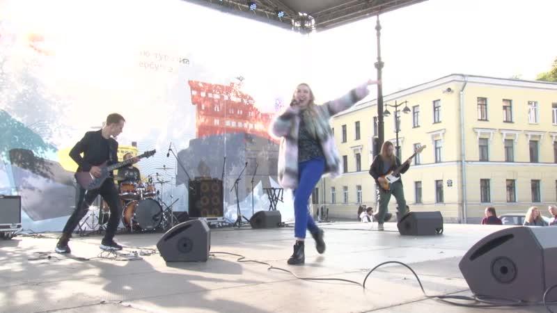 Бенедикт Кавербэнд Фестиваль ледоколов