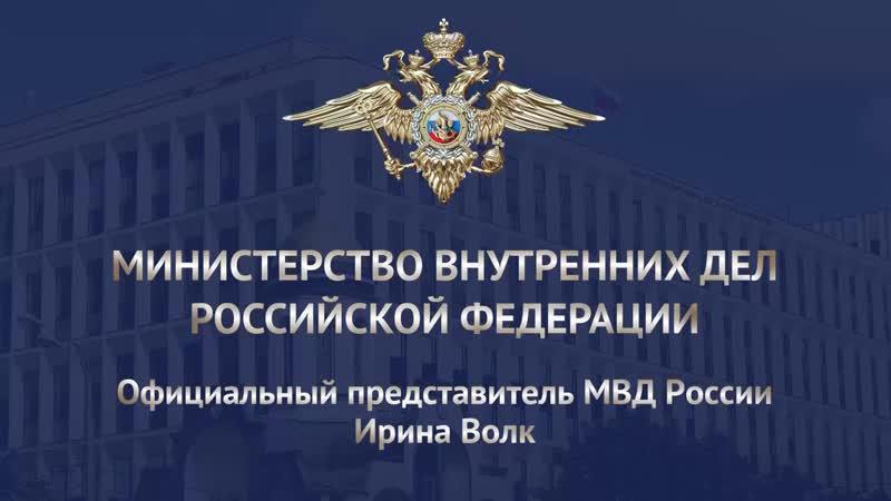 Белгородка едва не отдала мошенникам 35 тысяч рублей за премию ко Дню Победы