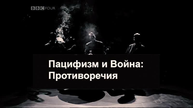 ДЖОРДЖ ОРУЭЛЛ Жизнь в картинках BBC ТИЗЕР 1