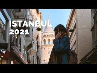 Vlog #12. Стамбул 2021   Топовые локации для фото   Локдаун   Одна в другой стране   Что посмотреть?