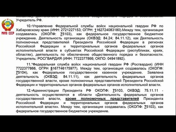 СМОТРЕТЬ ВСЕМ Образец заявления в следственный комитет России 06 08 20