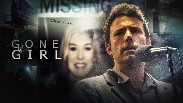 Исчезнувшая 2014 HD драма триллер детектив криминал