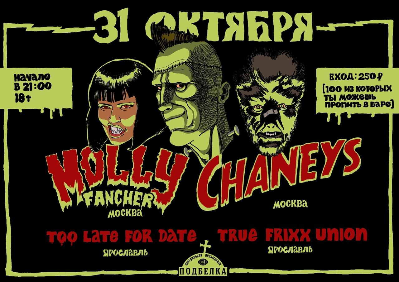 Афиша Halloween: Molly Fancher и Chaneys в Подбелке