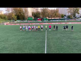 Энерги - Вольфсбург   Germany   Bundesliga