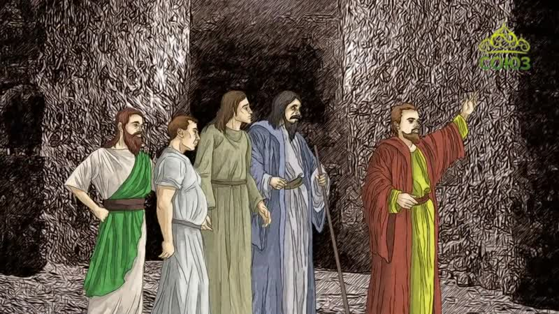 23 марта: Мученики Кодрат Никомидийский Саторин Руфин