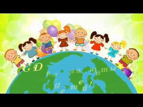 МБОУ ДО Петуховская школа искусств День защиты детей. Поздравления
