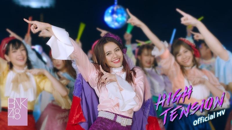 MV Full High Tension BNK48