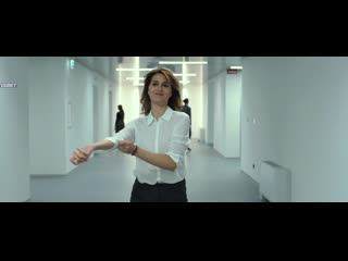 Не мозгом единым (2019) Ma cosa ci dice il cervello / Don't Stop Me Now