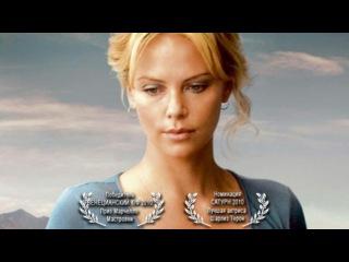Пылающая равнина / The Burning Plain (2008)  драма на Tvzavr