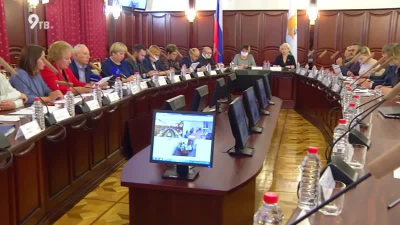 Давеча от 20.08.20 Перепрофилирование Марадыковского