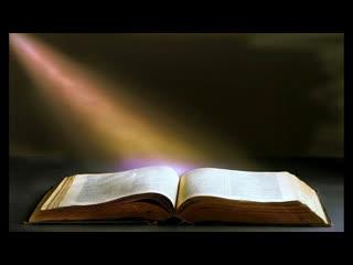 Библейский час (Откр. 20:11-15). Последний суд