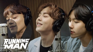 EXO-CBX (첸백시) - 'It's Running Time!' Music Video (Short Ver.)