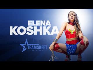 Elena Koshka - A Night with Wonder Woman (Blowjob, Brunette, Natural Tits, Russian, Hardcore. All Sex)
