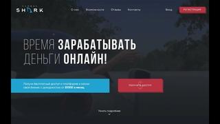 Обновленная презентация партнерской программы Nitrex   Краткий обзор