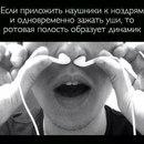 Личный фотоальбом Ани Джангловой