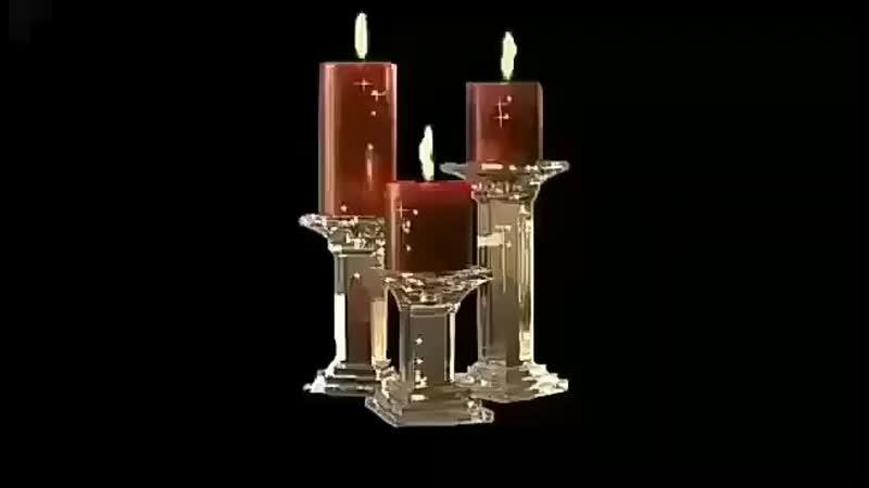 Три свечи Надежды Веры и Любви mp4