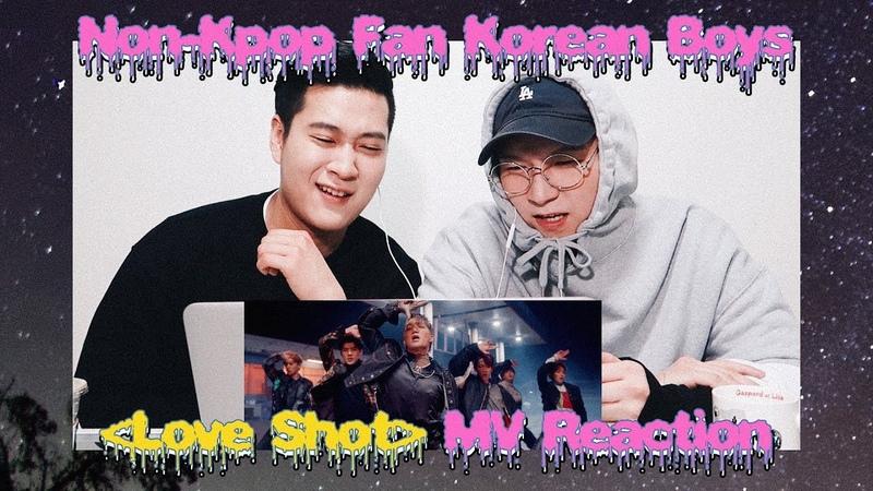 음악하는 남사친들의 EXO 엑소 Love Shot MV Reaction & 수록곡 First Listen feat 투머치토커