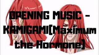 Opening Shuumatsu no Valkyrie - KAMIGAMI(preview)