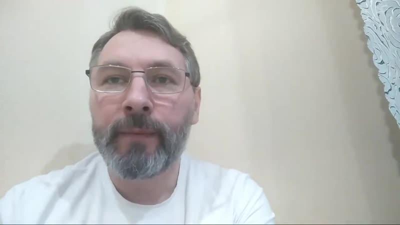 Важная Инфа Началось Атаман Сабуров