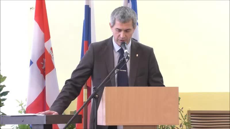 инаугурация главы Очёрского городского округа Алексея Солодникова