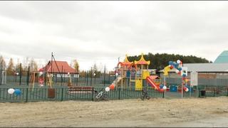 С любовью к детям. «РН-Юганскнефтегаз» построил игровую площадку в Селиярове