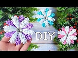 Пушистая Снежинка из фоамирана ❄️ Для украшений или на ёлку🎄/ DIY Foam Paper Snowflake