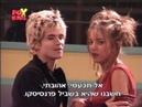 Мия и Мануэль. 32 серия