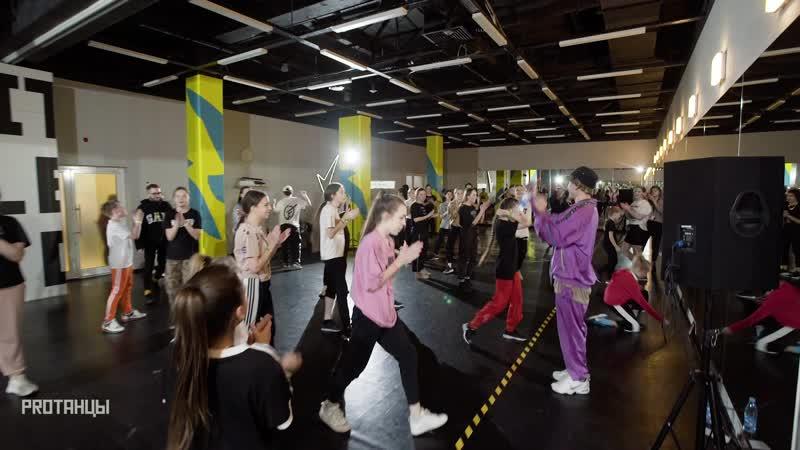Пятница Detsl aka Le Truk Choreography by Roma Suptelya