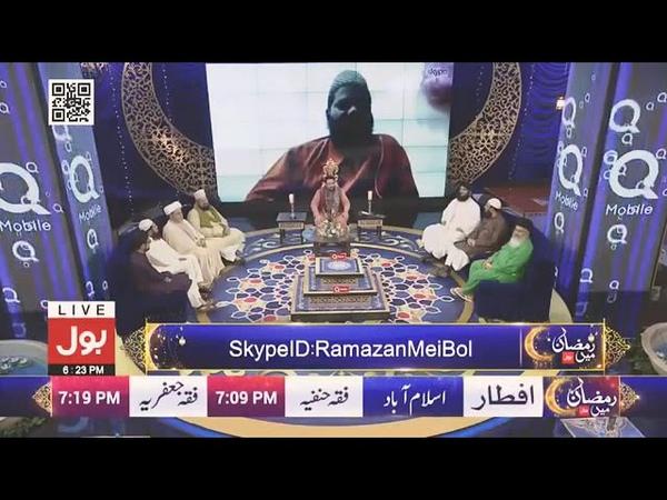 Dr Amir Liaqat Namos e Risalat s a w w ki khatir Stage chor ker chale ga complete video 24 may2018