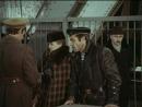 Государственная граница. Фильм 1. Мы наш, мы новый ... (1980) (Беларусьфильм) 2 серия