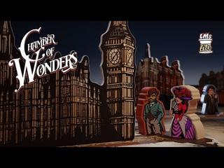КикОбзор - Chamber of Wonders