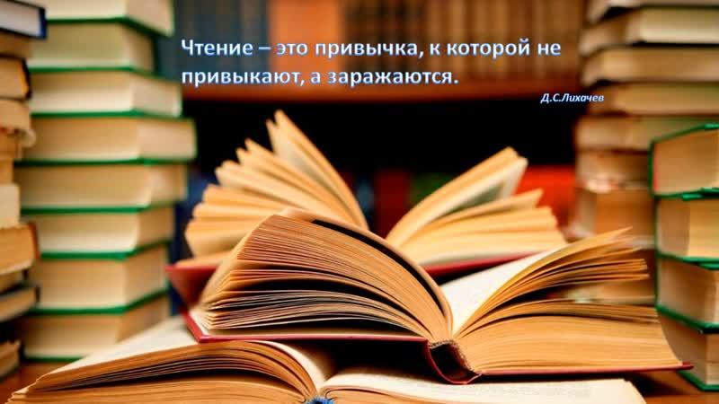 Викторина о профессии библиотекарь