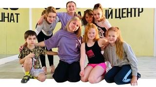 Танцы для детей в Череповце с Алиной Проворовой | RASA - Ледышка | Танцевальный Центр ЭЛЕФАНК