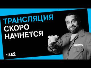 Мастер-класс от московского Noor Bar