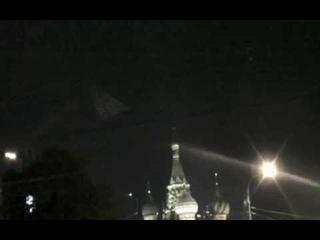 Пирамида над Кремлем  UFO