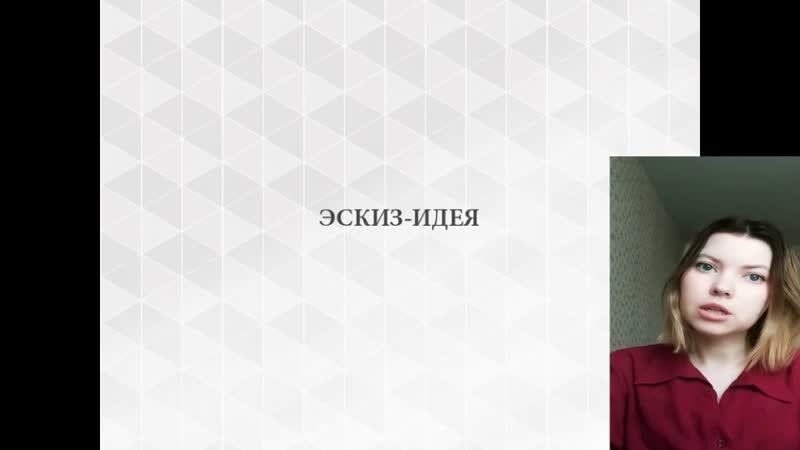 Ревитализация транспортной сети Великого Новгорода
