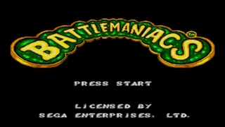 Battletoads in Battlemaniacs. Hard Mode. SEGA Master System No Damage Walkthrough / Прохождение