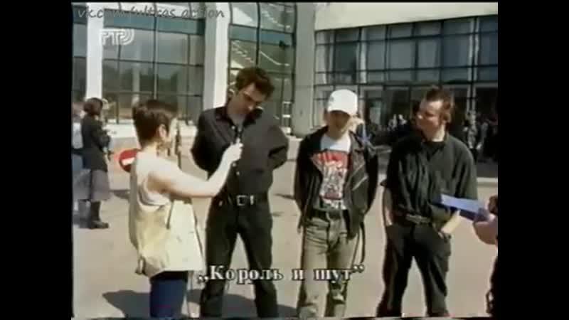 Король и Шут Два друга и разбойники Два вора и монета 1997
