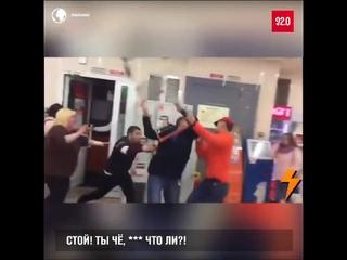 Беспредел в Московском магазине! Кассиры избивают клиентов ! коронавирус драки #сидимдома новости