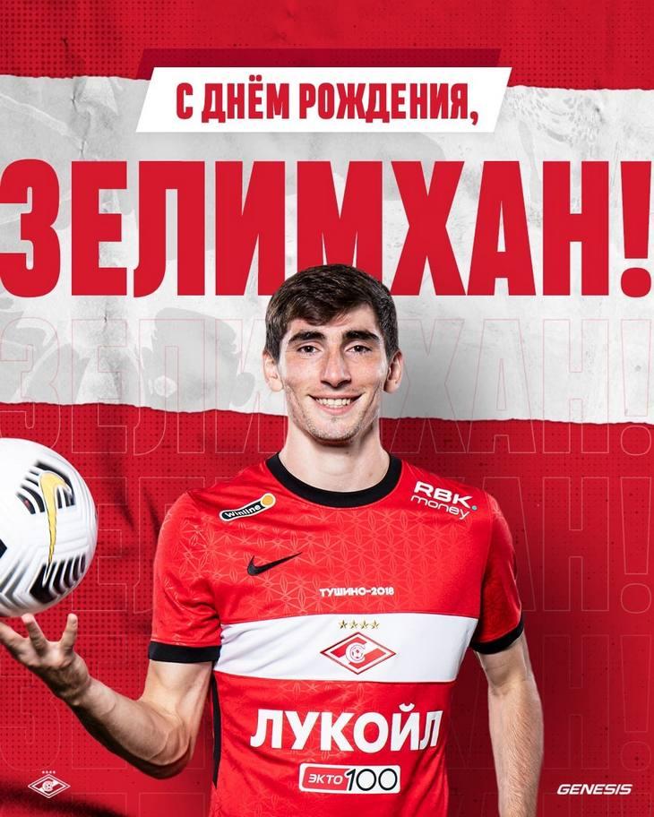 Зелимхану Бакаеву – 25! (Видео)