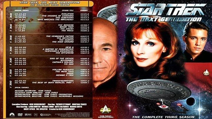 Звёздный путь Следующее поколение 63 Вчерашний Энтерпрайз 1990 фантастика боевик приключения