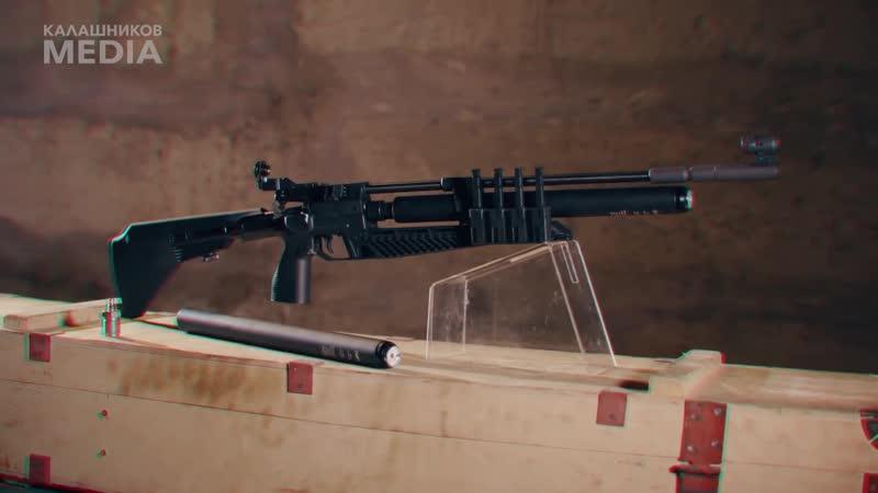 МР 555К Пневмобаллонная пневматическая винтовка