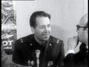 Работа пограничников в аэропорту Ленинграда 1970