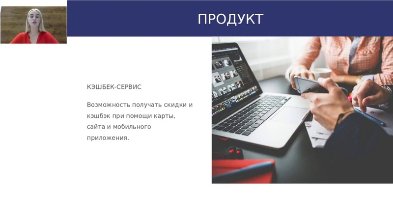 Презентация возможностей CITYLIFE Карина Княжева 20 7 20