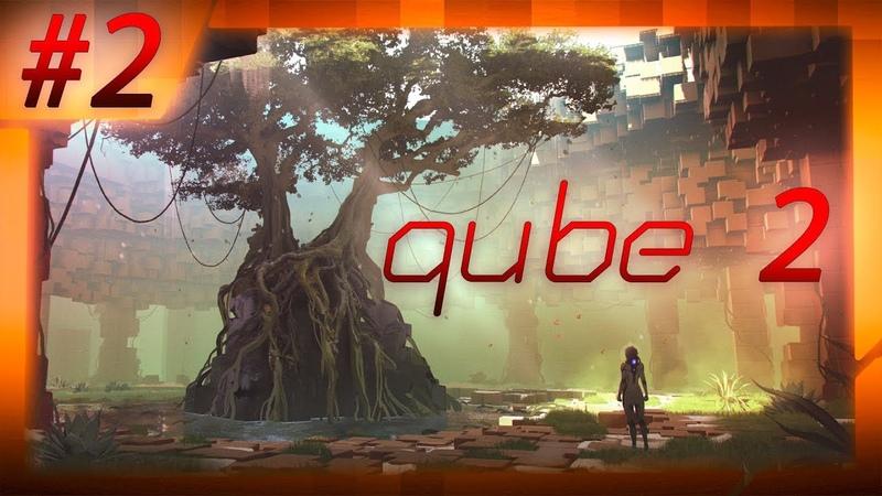 QUBE 2 ➤ Прохождение главы 4-5 ➤ 1