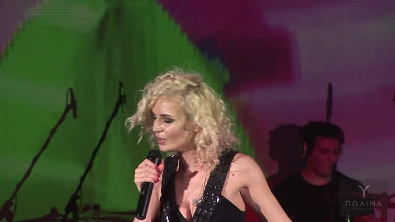 Полина Гагарина - Я помню (HDV-pro, Live)